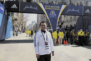 Boston Marathon - Copyright – Stock Photo / Register Mark